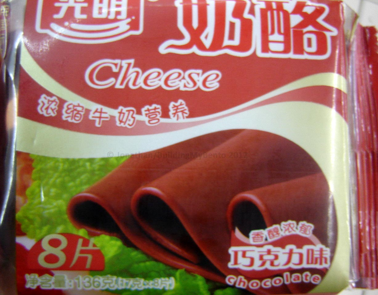 Chocolate Cheese? China's Convinced | buildingmybento
