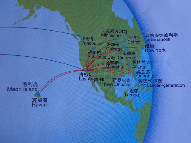 Airline (Route) Map Oddities: From The Sea of Japan to the ... on coloring map of japan, climate zone map of japan, natural gas map of japan,