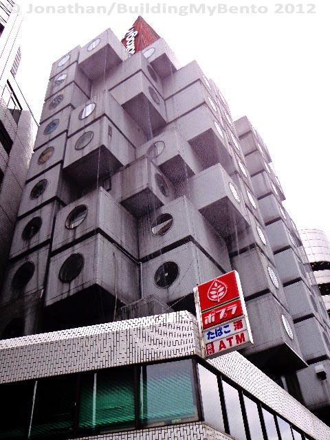 Tokyo, Nakagin Capsule 1