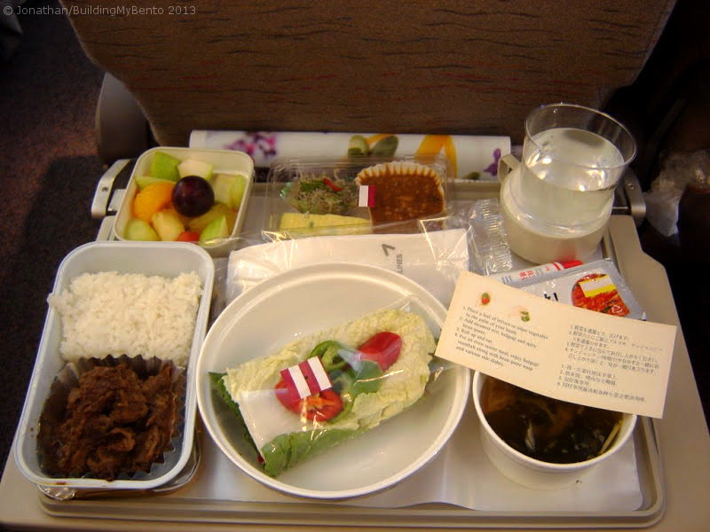 Decent copacetic quite alright not not good airline for Asiana korean cuisine restaurant racine