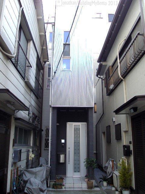 Tokyo- Narrow, Narrow Home