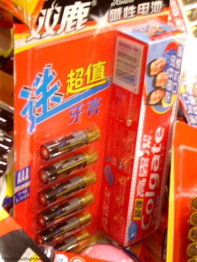 Shenzhen, Toothpaste with Batteries