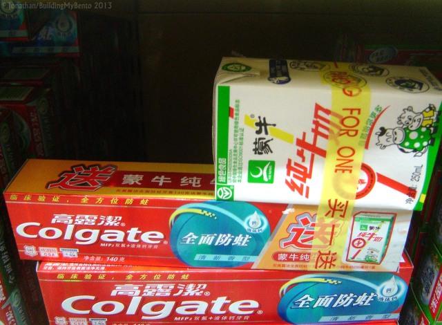 Shenzhen, Toothpaste with Milk