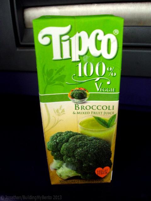 Bangkok, Tipco Broccoli (and fruit) juice