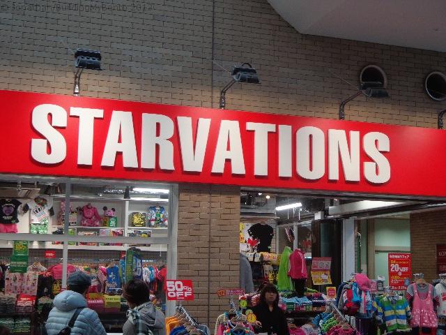 Kobe- Starvations, Clothing Store