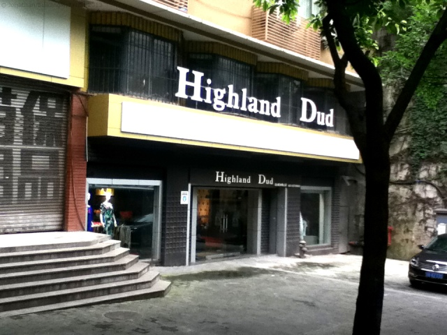 Chongqing- Highland Dud Clothing Store
