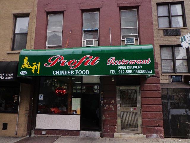 New York - Profit Chinese Restaurant