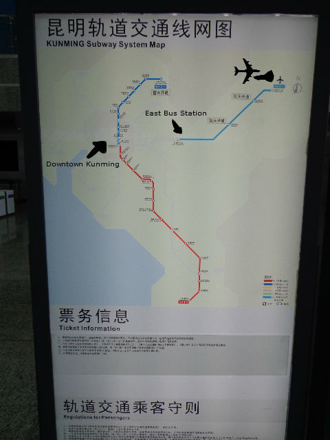 Kunming - Subway Map