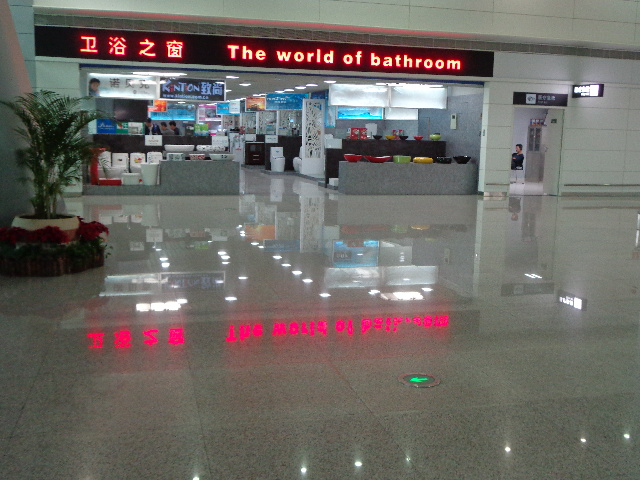 Shantou Airport (SWA) - World of Bathroom