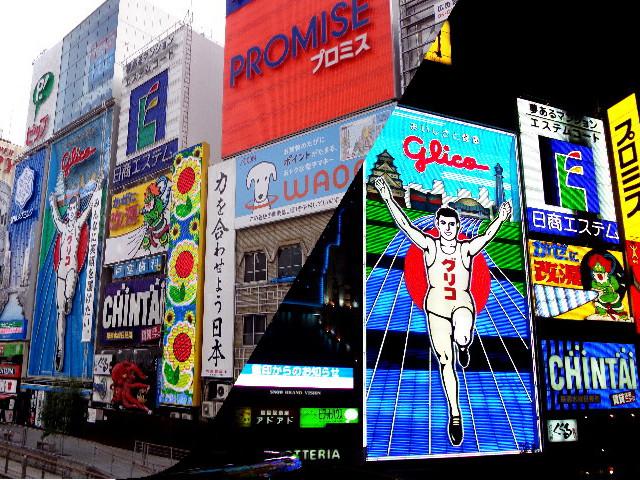 Ōsaka - Dōtonbori Signs3