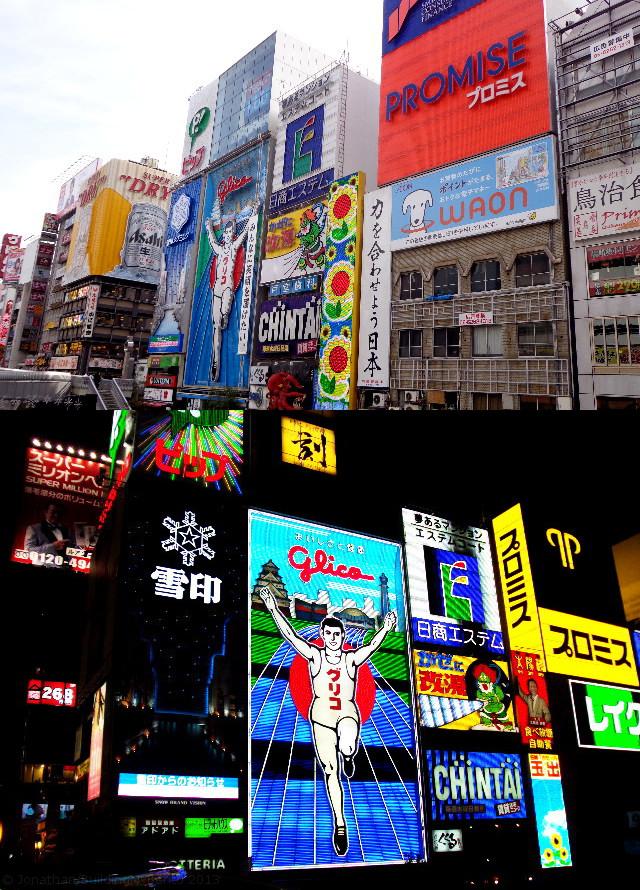 Ōsaka - Dōtonbori Signs4