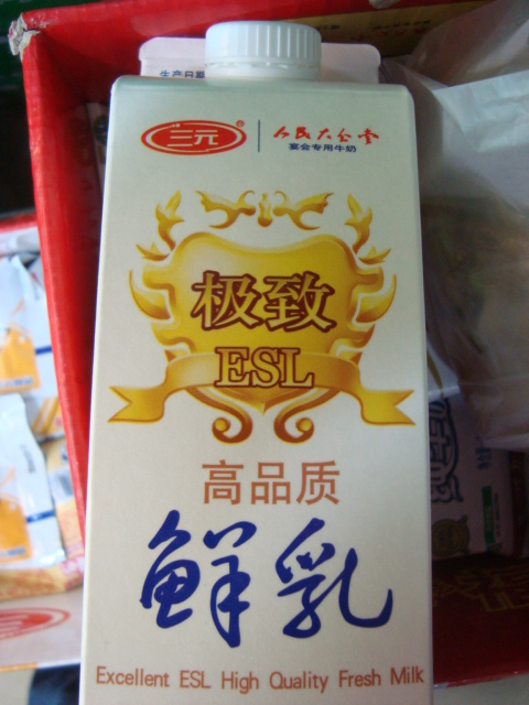 Beijing, Sanyuan Jizhi (Ultimate) ESL (Extended Shelf Life) Milk