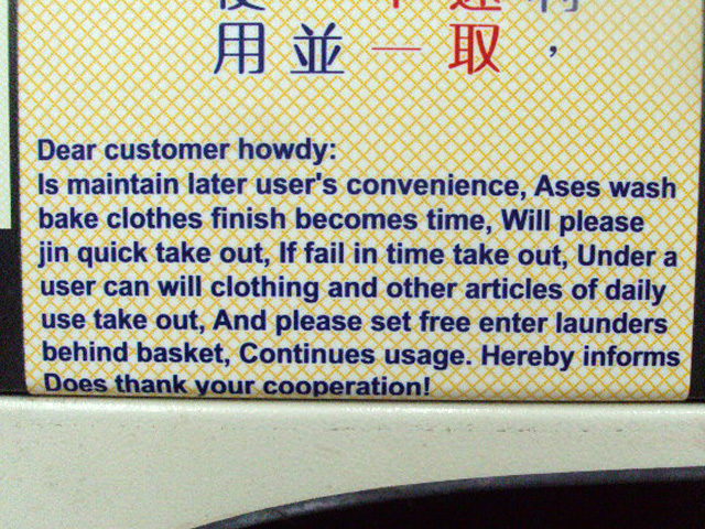 Taoyuan Laundromat - Engrish (1)
