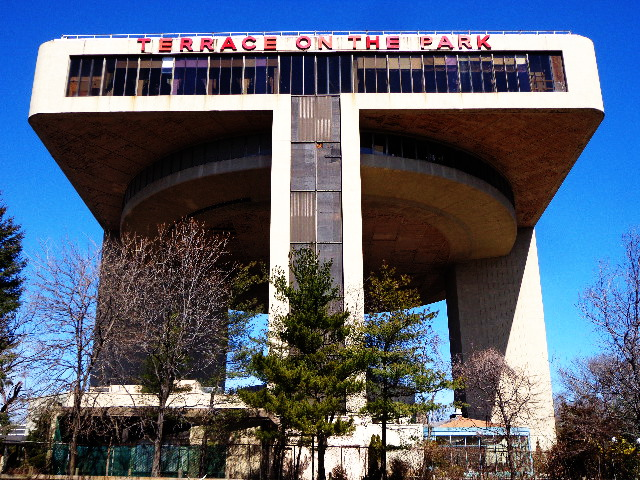Corona, Queens, New York - Terrace on the Park (1)