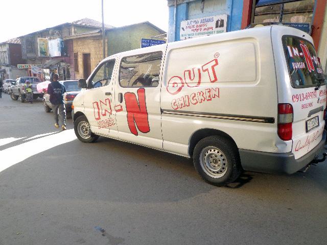 Addis Ababa - US Fast Foodh (1)