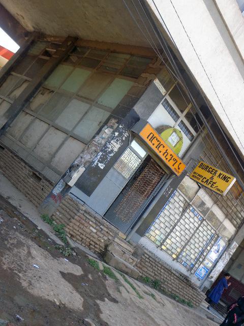 Addis Ababa - US Fast Foodh (2)