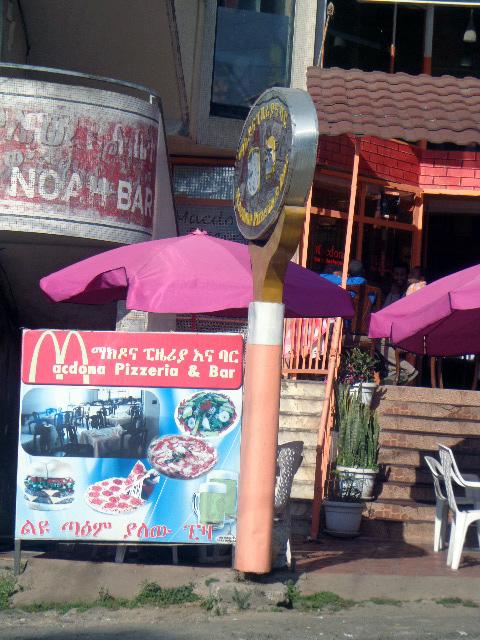 Addis Ababa - US Fast Foodh (3)