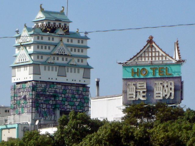 Osaka - Daigo (Nirvana) Love Hotel
