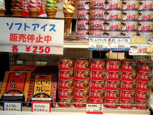 Shimonoseki - Fugu (Fuku) Meals