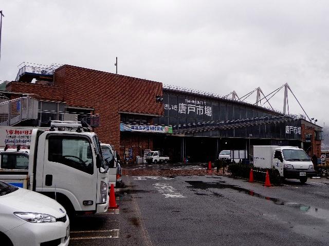 Shimonoseki - Karato Market 1