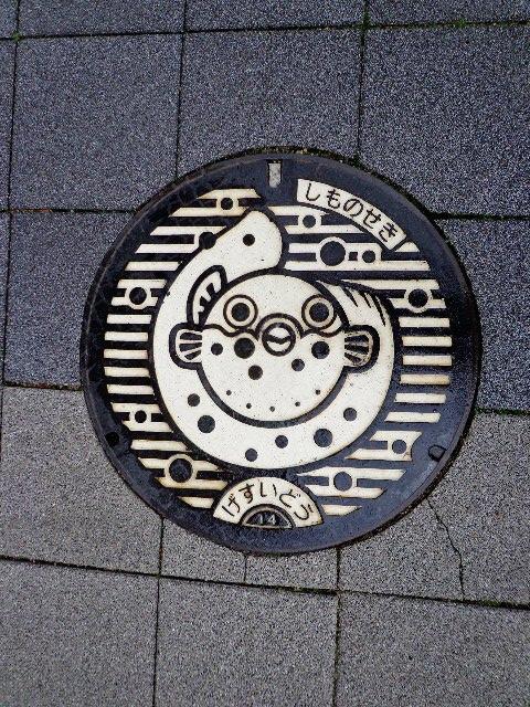 Shimonoseki - Sewer Cover