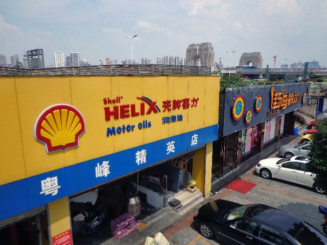 Zhuzhou - Karaoke & Auto Repair
