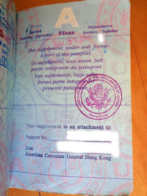 Jonathan's Passport (4)