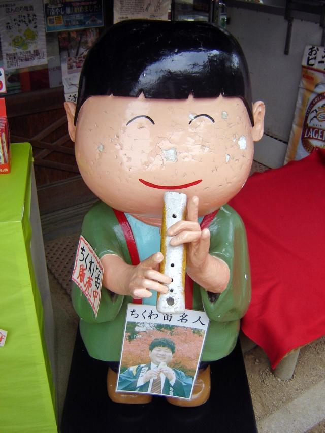 Okayama - Chikuwa Oden (2)