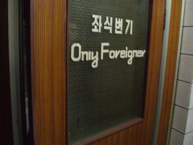 Pyongyang - Bowling Alley (Only Foreigners)