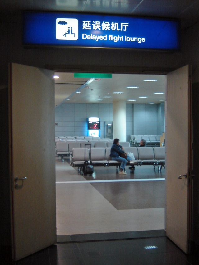 Shanghai- Delayed Flight Lounge