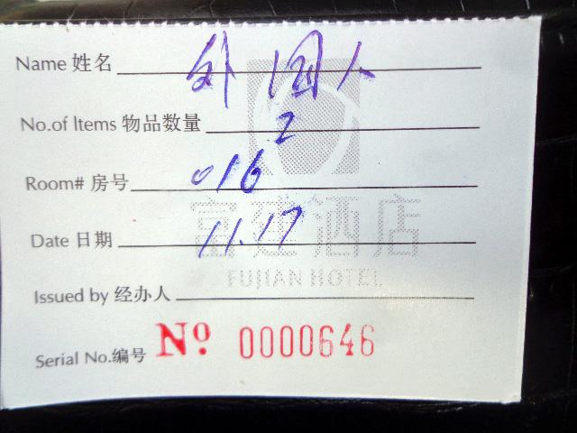 Nanjing - Waiguoren Hotel Stub