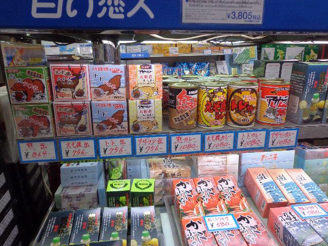 Sapporo - Nijo Market Goods