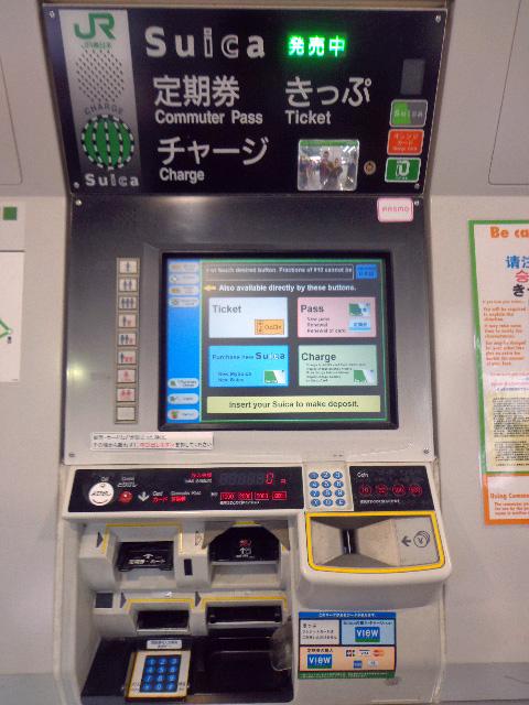 Tokyo - Suica + History Souvenir (1)