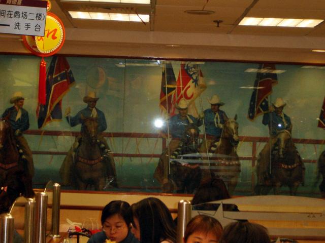 Shanghai - Old Nanjing Road KFC