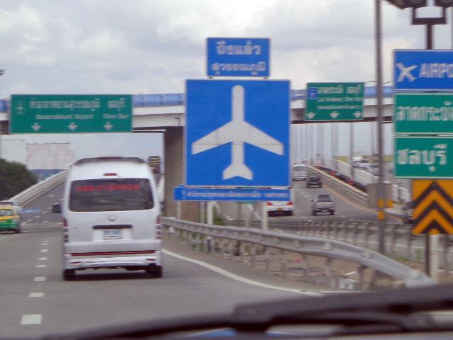Bangkok - BKK (Suvharnhabumi Airport Tollway)