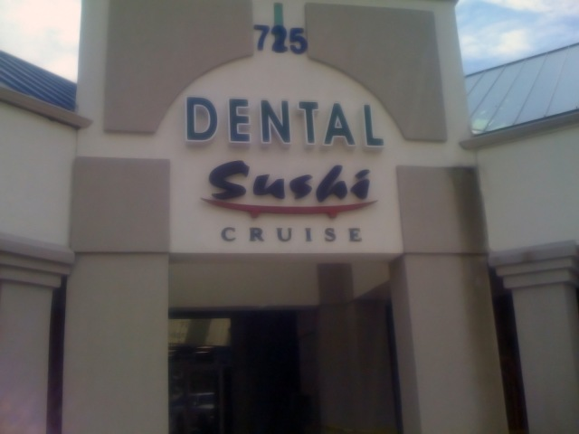 Edgewater, New Jersey (New York City area)- Dental Sushi Cruise Sign