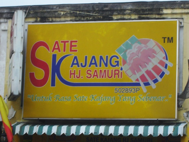 Kajang, Malaysia - Malaysia's Sate City (1)