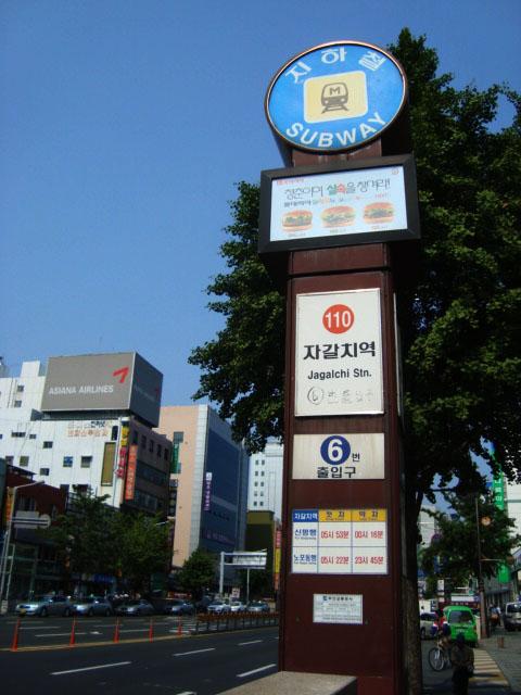 Jagalchi Market, Busan (Pusan), Republic of Korea (South Korea) (1)