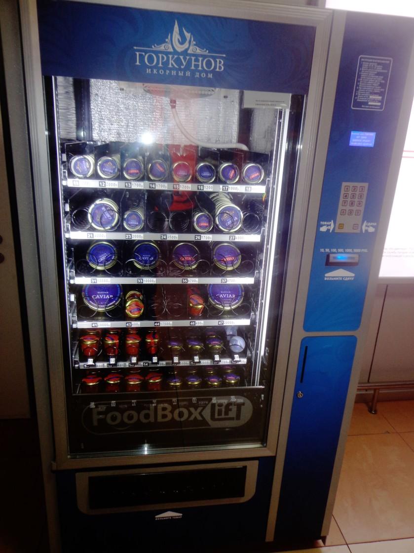 Moscow, Russia - Caviar Vending Machine