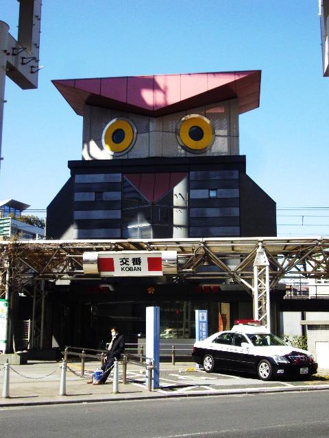 Chiba, Owl Koban (Police Box)
