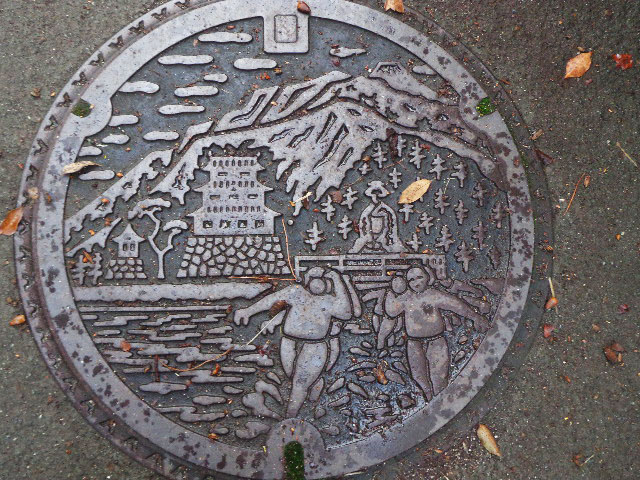 Japan - Japanese Sewer Covers (Manhole Covers) (11)
