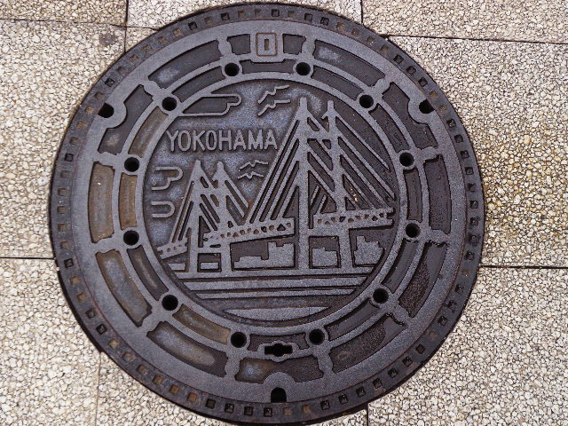 Japan - Japanese Sewer Covers (Manhole Covers) (12)