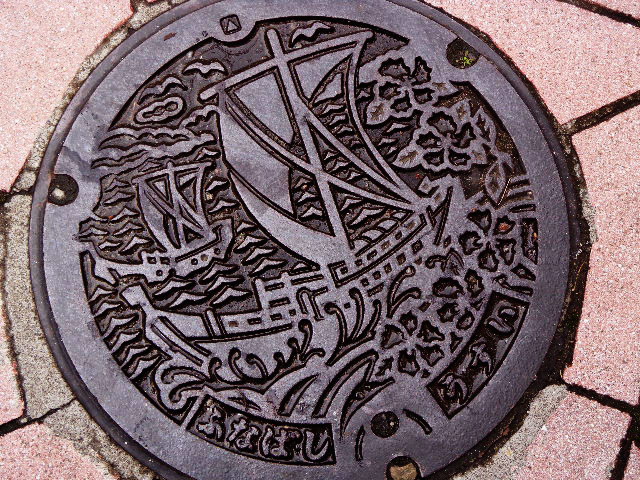Japan - Japanese Sewer Covers (Manhole Covers) (14)