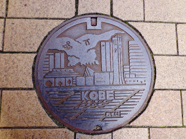 Japan - Japanese Sewer Covers (Manhole Covers) (2)