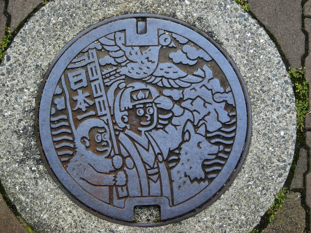 Japan - Japanese Sewer Covers (Manhole Covers) (3)