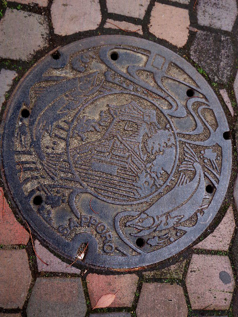 Japan - Japanese Sewer Covers (Manhole Covers) (5)