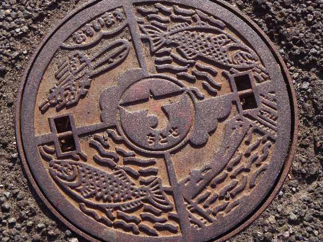 Japan - Japanese Sewer Covers (Manhole Covers) (6)