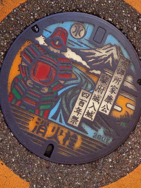 Japan - Japanese Sewer Covers (Manhole Covers) (8)