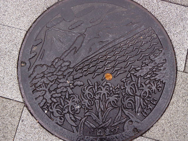 Japan - Japanese Sewer Covers (Manhole Covers) (9)