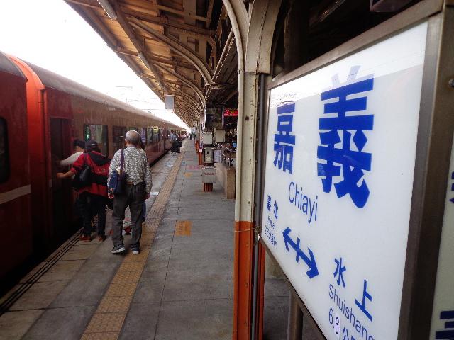 Chiayi (Jiayi-嘉義) - Train Station